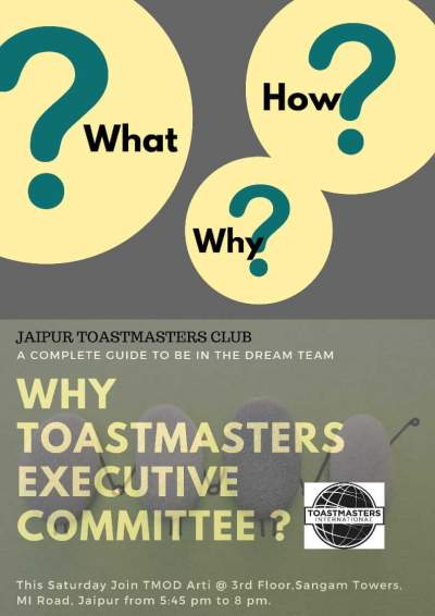 why toastmasters executive committee thumbnail