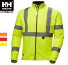 ADDVIS Fleecejakke HH® m/refleks