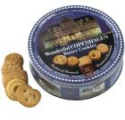 Kjeks Butter Cookies kaker 454gr