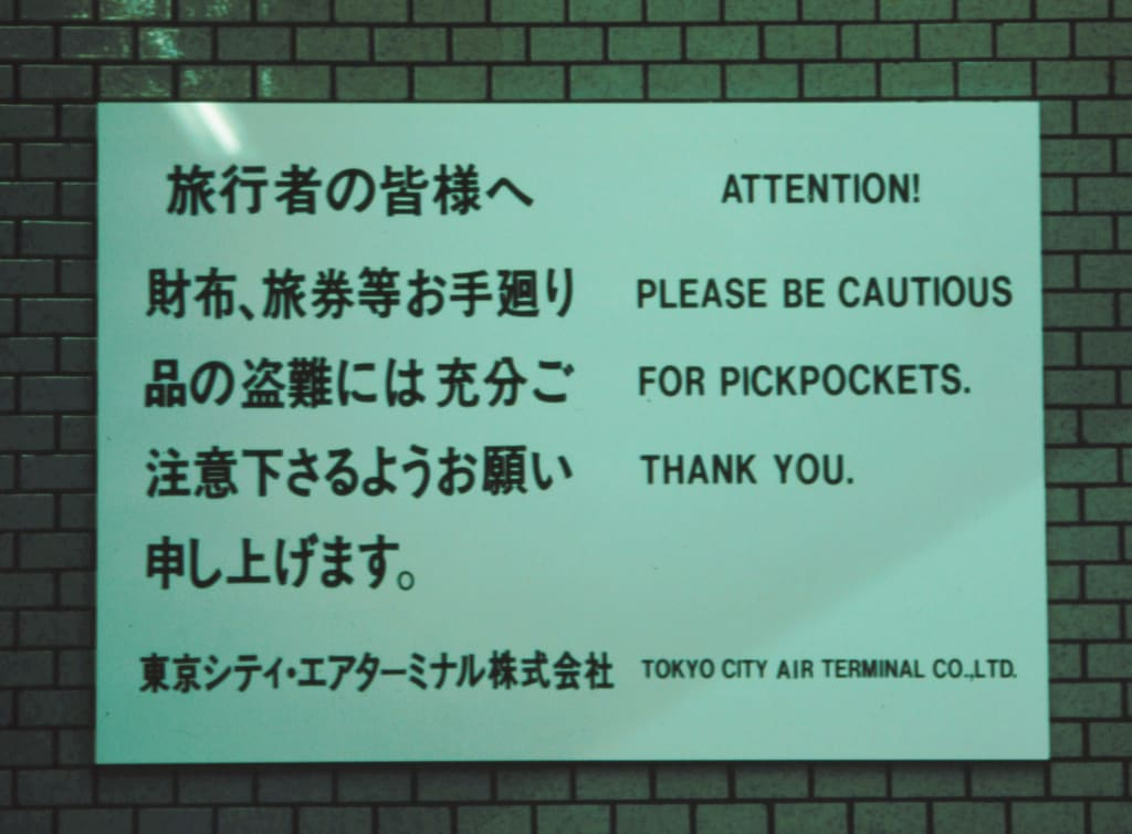 Tokyo Pickpocket Warning