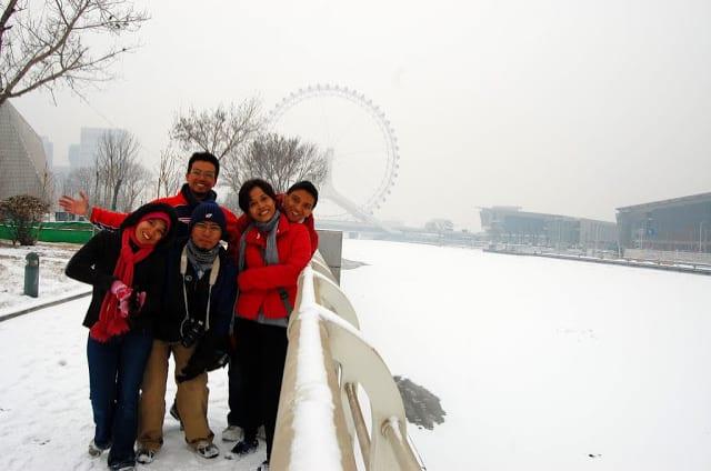 Salju Tianjin