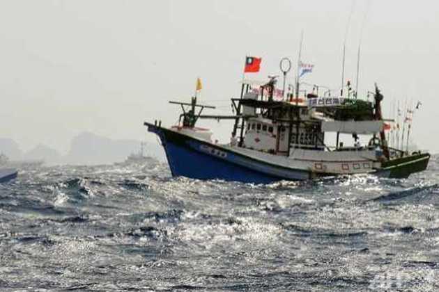 Taiwan fishing boat