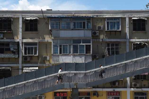 Beijing's public rental housing