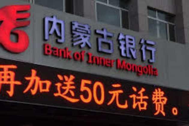 Bank of Inner Mongolia