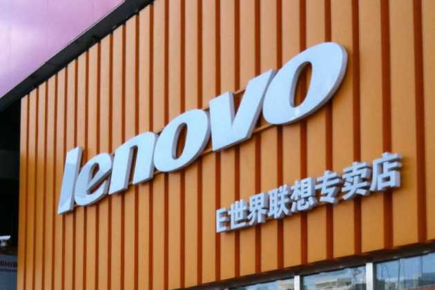 Lenovo benefited