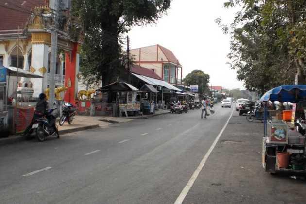 Bung Kan
