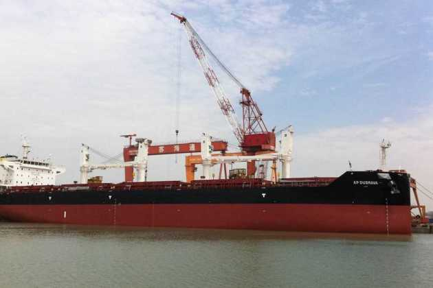 Four injured in accident on AP Dubrava ship near Brazil | News