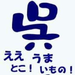 システムズ 三菱 日立 呉 パワー