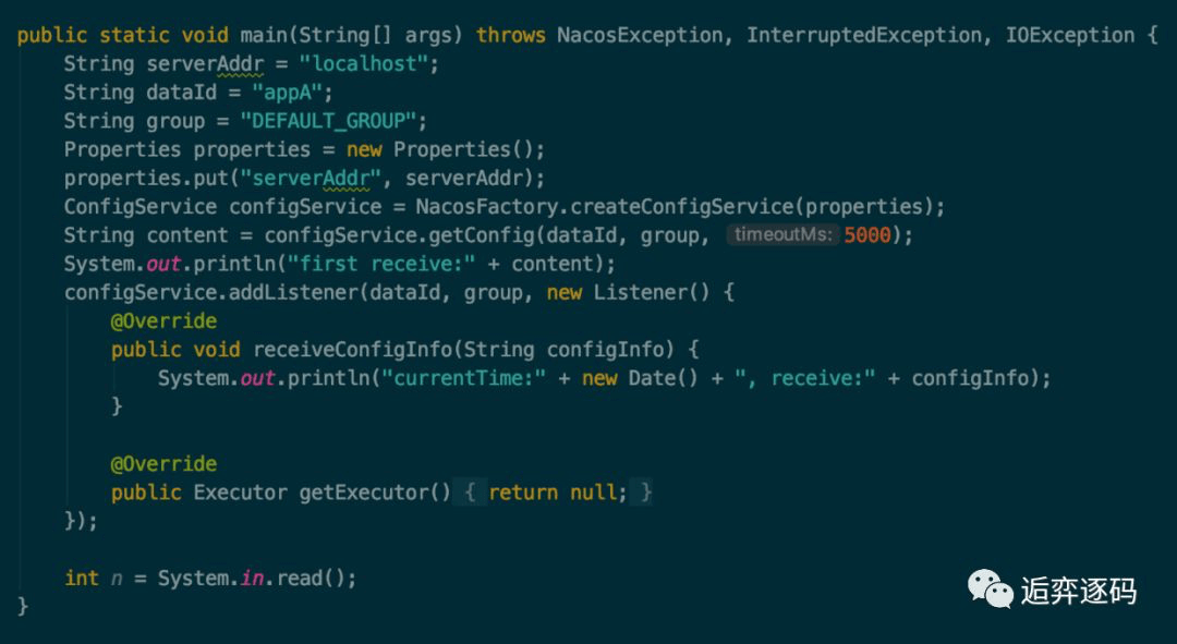 nacos-code