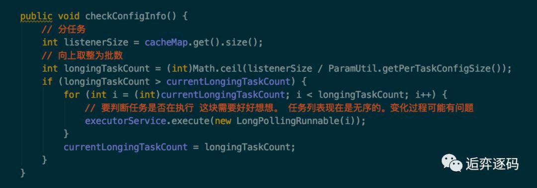 nacos-client-code