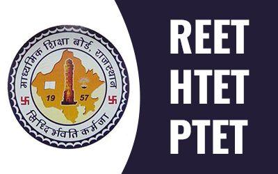 REET/HTET/PTET