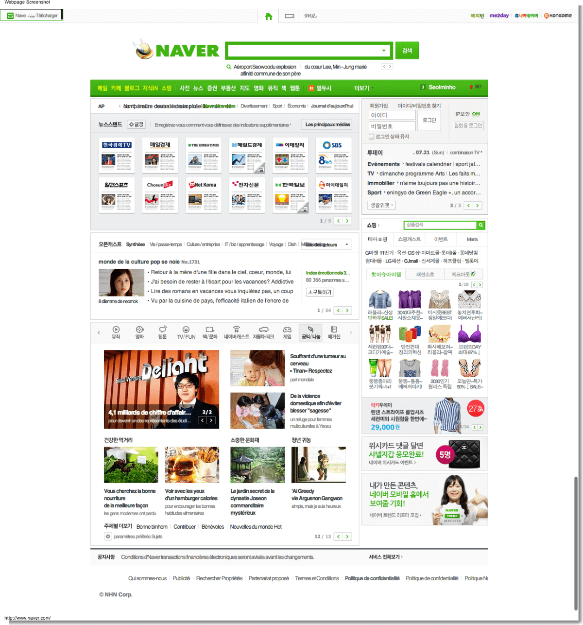 Why is Naver Beating Google in Korea
