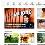 Why Naver is beating Google in Korea