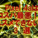 Thumbnail of related posts 118