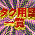 Thumbnail of post image 093