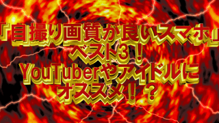 Thumbnail of post image 191