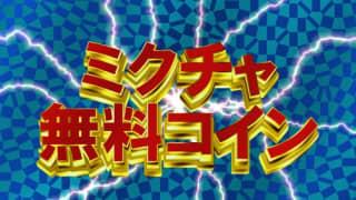 Thumbnail of post image 160