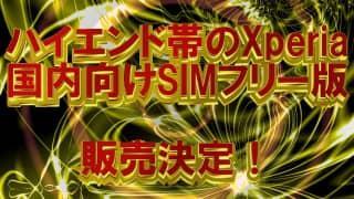 Thumbnail of post image 085
