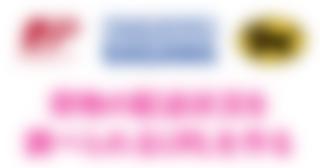 ヤマト運輸・佐川急便・日本郵便の荷物を追跡できるURLを作成する方法〈宅配便・メール便の複数一括チェック対応〉