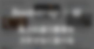 Bootstrapを使いつつTwitterやInstagramの投稿の埋め込みをスキマなく敷き詰めるCSS