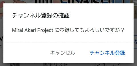 20141121-YouTubeでチャンネル登録を促すアドレス-03.png