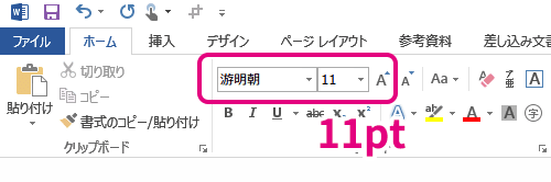 201703222-Wordで左右寄せは2段組(送付状)-07.png
