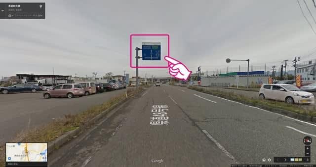 20150428-404-国道-Not-Found-長岡-01