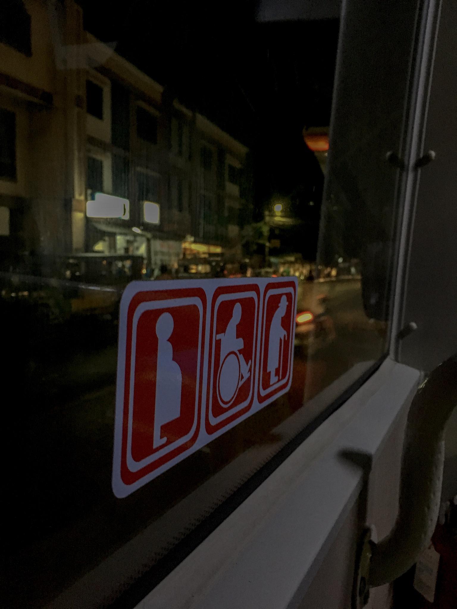 beep_bus_in_cebu