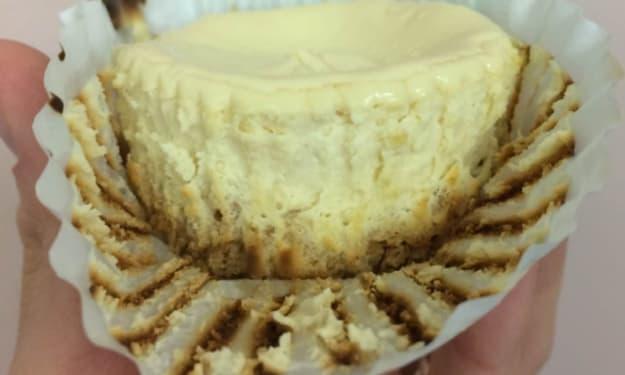Macrofriendly Mini Cheesecakes
