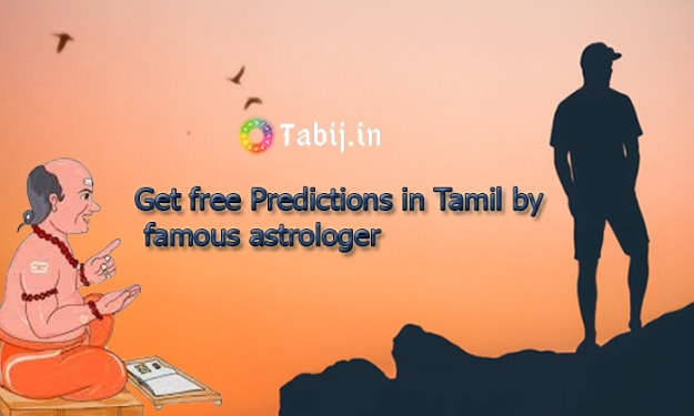 Free Tamil Astrology Full Life Prediction by Date of Birth & Time