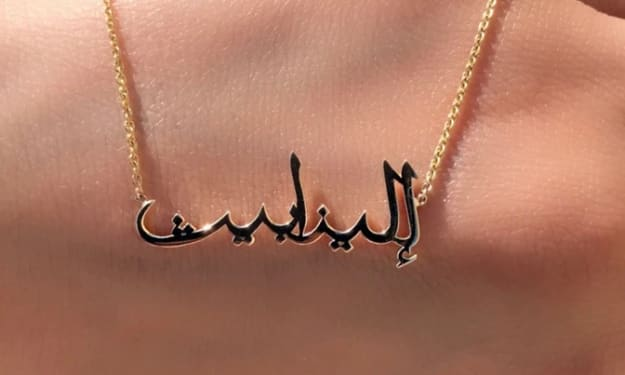 My Name In Lovely and Exotic Personalised Arabic Name Necklace
