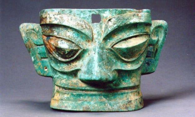 Sanxingdui civilization, do you know?