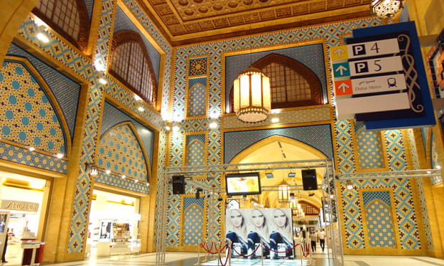 How to get the best out of your visit to Ibn Battuta, Dubai