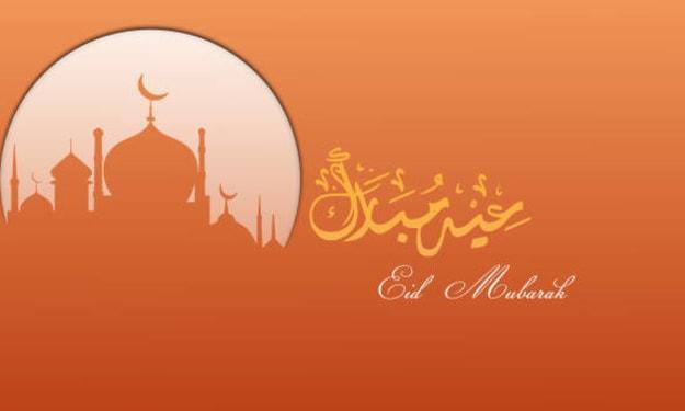 History Behind EID Celebrations!