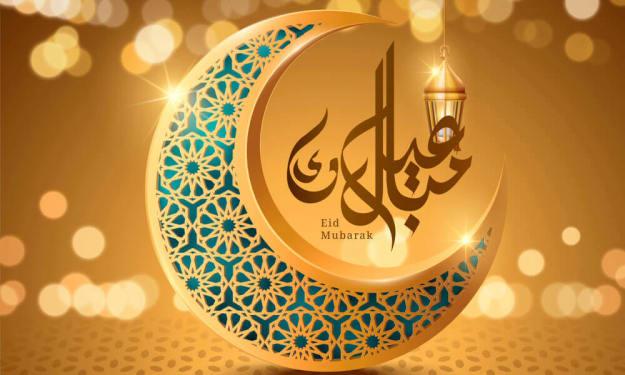 Happy Eid Mubarak Wishes Ideas