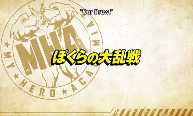 Review of Episode 11 of Boku No Hero Academia