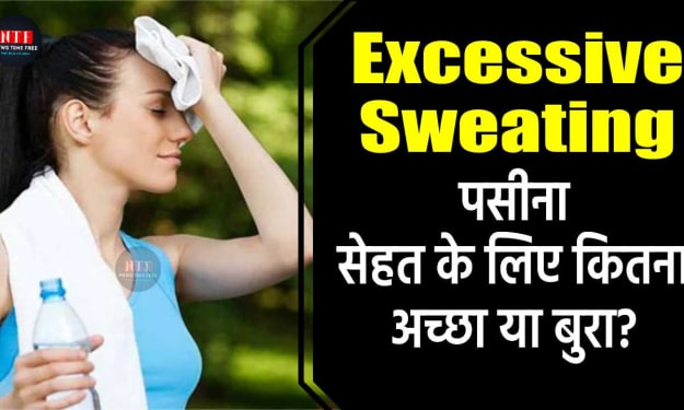 Excessive Sweating: Is Sweating Good or Bad for Health? 10 benefits of sweating