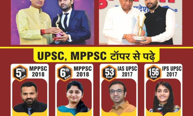 Why Do People consider the MPPSC Exam Very Tough?