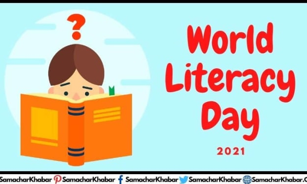 Know The World Literacy Day (International Literacy Day) 2021: History, Essay, Campaign In India, Quotes And Slogans