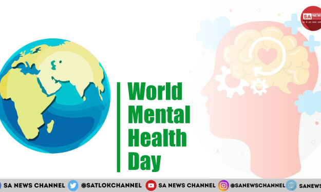 World Mental Health Day 2021: Know The Main Cause & Remedy For Mental Health Problems
