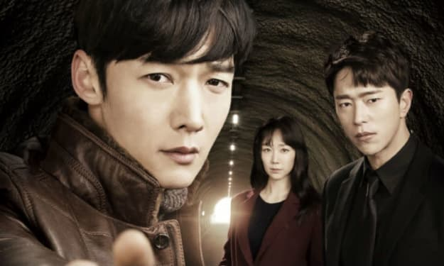 Why 'Tunnel' Is the Perfect Korean Drama for Fans of the Crime/Thriller Genre