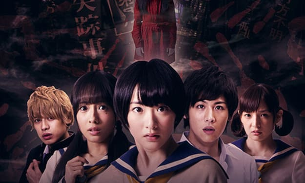 Movie Review: 'Corpse Party'