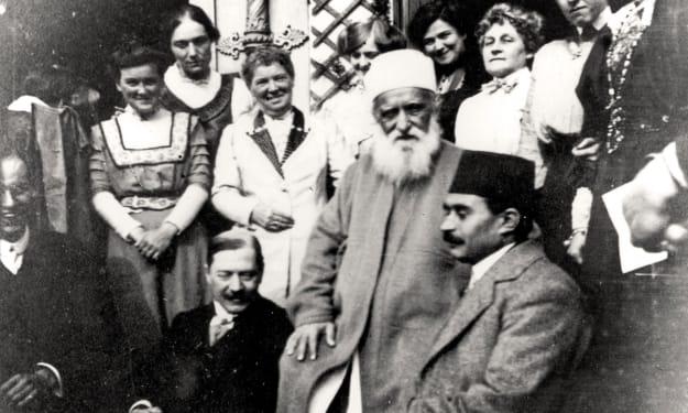 What Is the Bahai Faith?