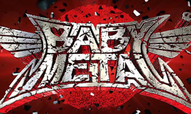 'Babymetal' (2015)
