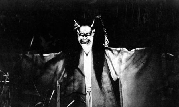 'Onibaba' (1964) Review