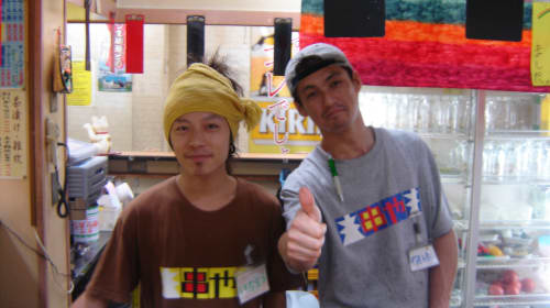 Popularity of Reggae in Japan Leaves Scene Trying to Stay on Message