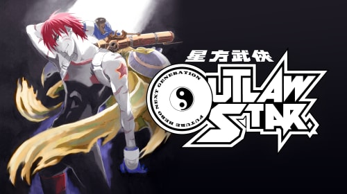 Review: 'Outlaw Star'