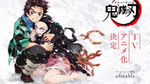 An Anime Review 'Kimetsu no Yaiba'