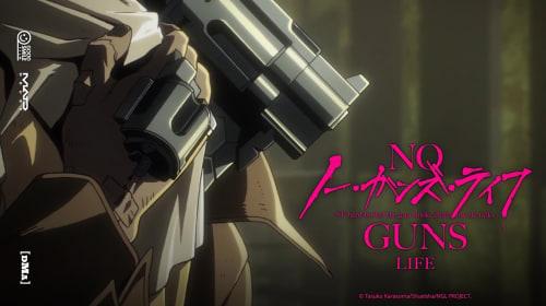 'No Guns Life' Episode 2