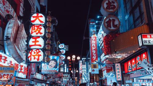 Speak Osaka Today: Nandeyanen (なんでやねん)